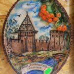 сувениры керамика гнездово